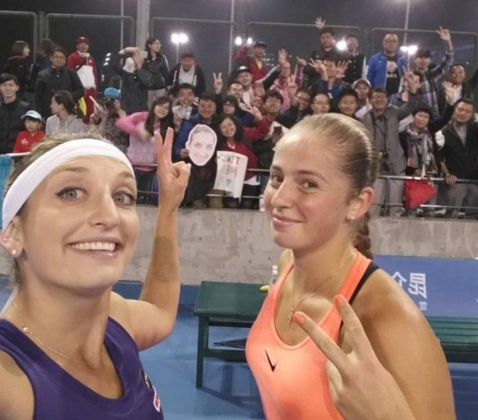 Timea, lacrime parigine: in finale ci va Jelena Ostapenko